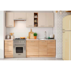 Kuhinjski blok ERIKA 240